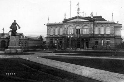 Resultado de imagen para teatro nacional, foto antigua